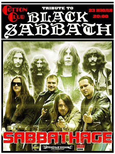 Sabbathage — «Tribute to Black Sabbath with Ozzy Osbourne». �����.